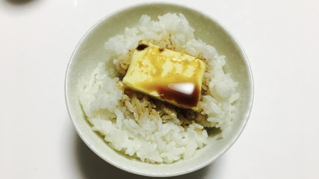 バター醤油ご飯の作り方