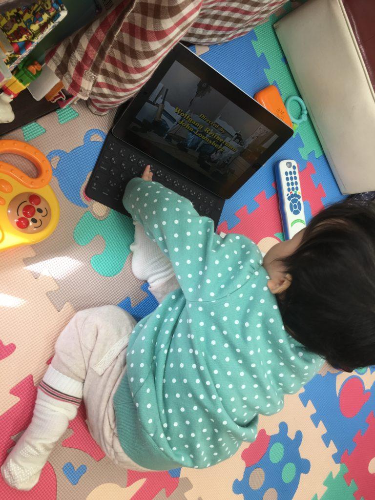 iPad Pro10.5と赤ちゃん
