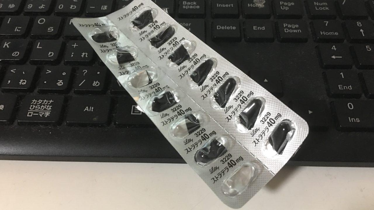 ストラテラ 断薬 離脱症状 集中力