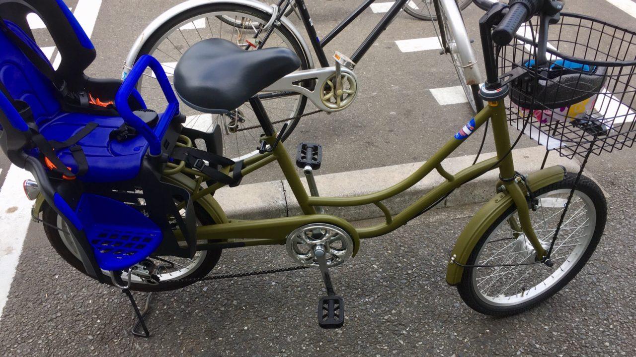保育園 送迎用 自転車 おすすめ