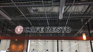ヤマダ電機4階CAFERESTO