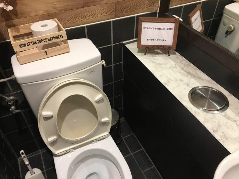 なか卯八王子店のトイレ