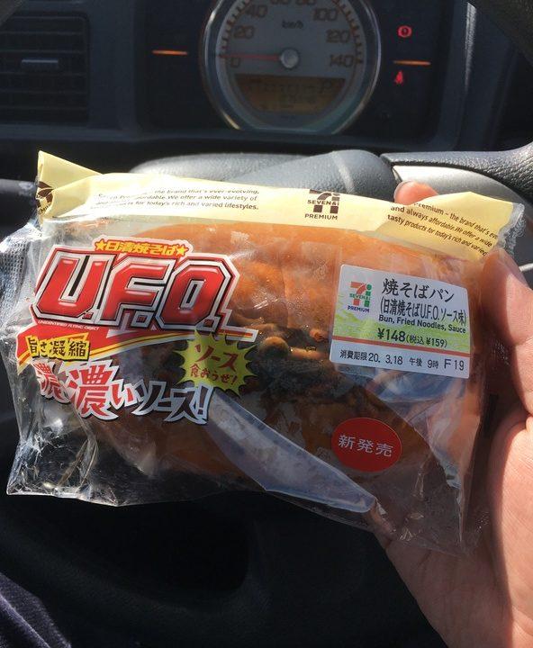 焼きそばパン日清焼そばU.F.O.ソース味