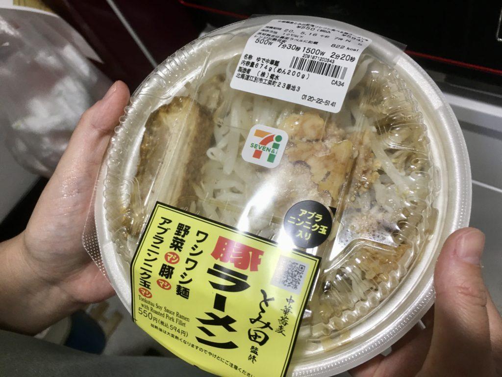 豚ラーメンワシワシ麺野菜マシ豚マシアブラニンニク玉マシ