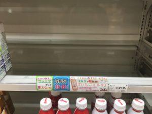 いちごミルクがファミマに無い