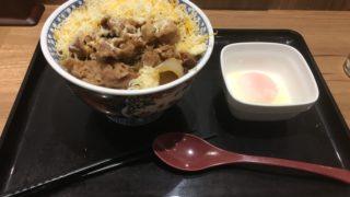 吉野家チーズ牛丼