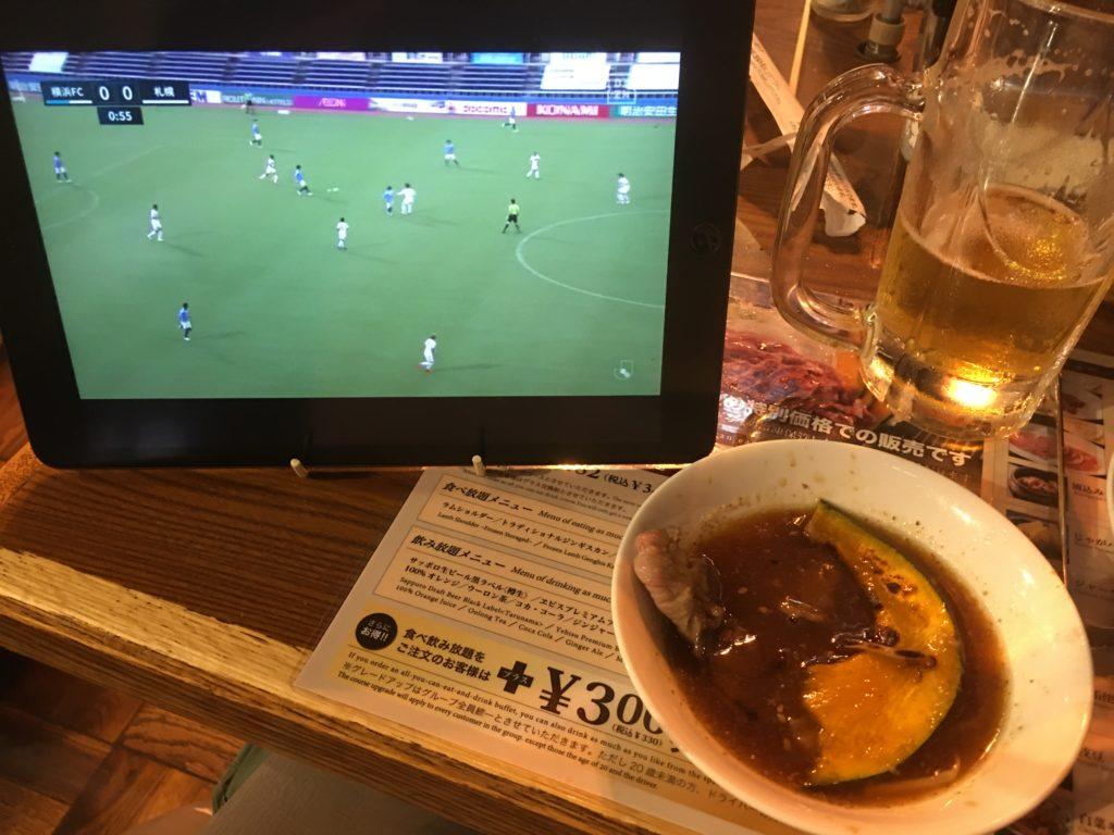 サッポロビール園でサッカー観戦