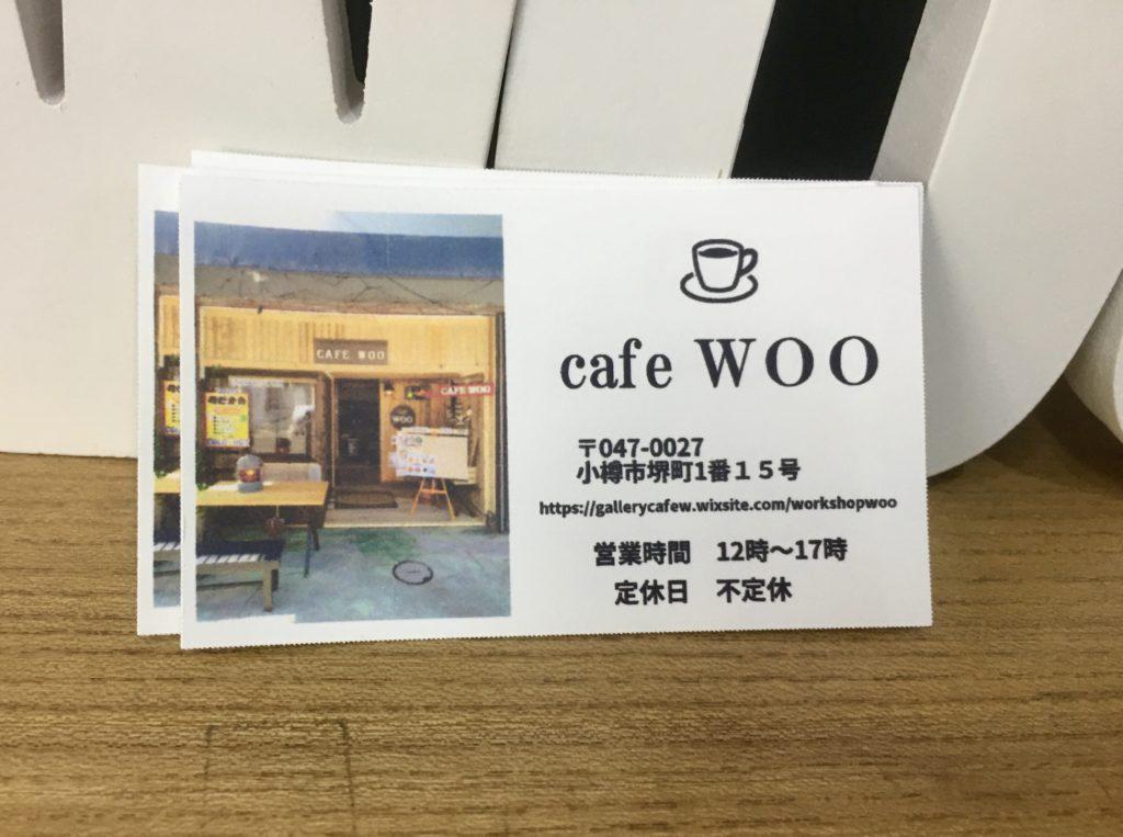 Cafe WOOの店舗情報