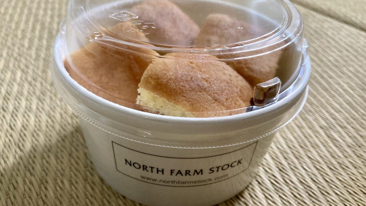 ノースファームストックのパンケーキボックス