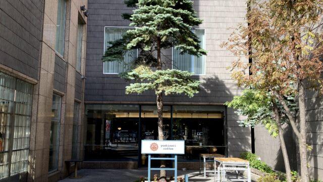 yosinoricoffee旭川駅前
